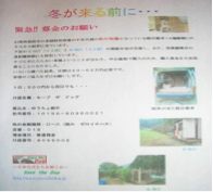 2009-7