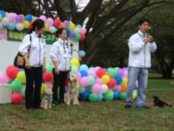 砧公園動物フェスティバル岸美知子 相川T JDS岸代表