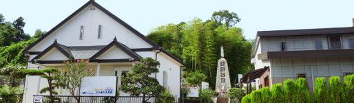 ポチ・たま霊園画像